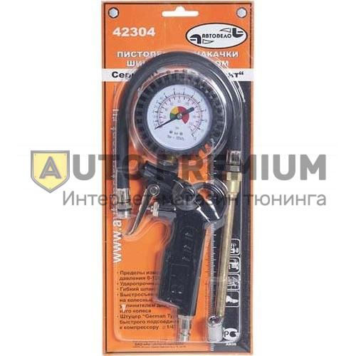 Пистолет для накачки шин грузовой с манометром «АвтоDело» 42304.