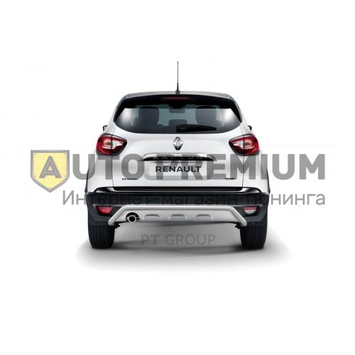 Защита заднего бампера «Волна» Ø51 мм (НПС) на Renault KAPTUR с 2016